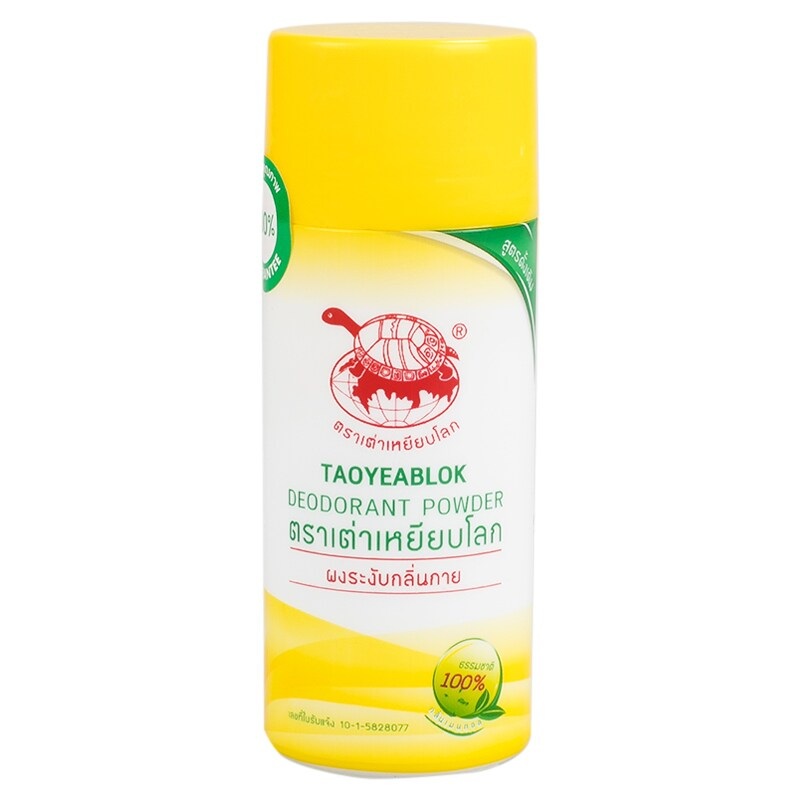 Taoyeablok deodorant powder yellow