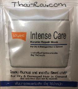 Lolane Intense care keratin repair mask for dry & damaged hair in general