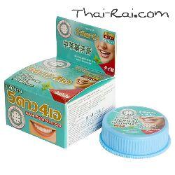 Тайская отбеливающая зубная паста c мятой 5 Star 4 A