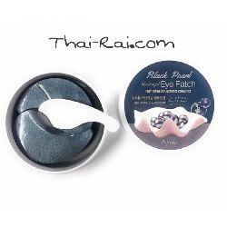 esfolio black pearl hydrogel eye patch