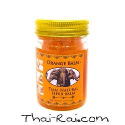 Orange Balm