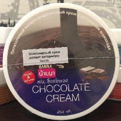 Chocolate Cream - шоколадный крем