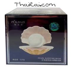Polanze pearl sleeping mask