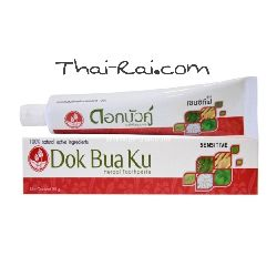 Twin Lotus Dok Bua Ku Herbal Toothpaste Sensitive