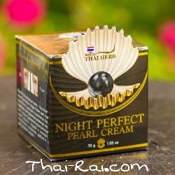 royal thai herb night perfect cream