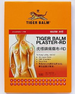 Пластырь tiger balm medicated plaster hr warm