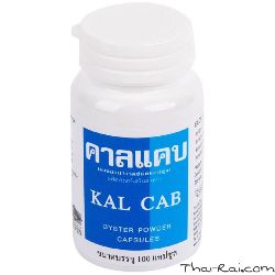 kal cab oyster powder capsules