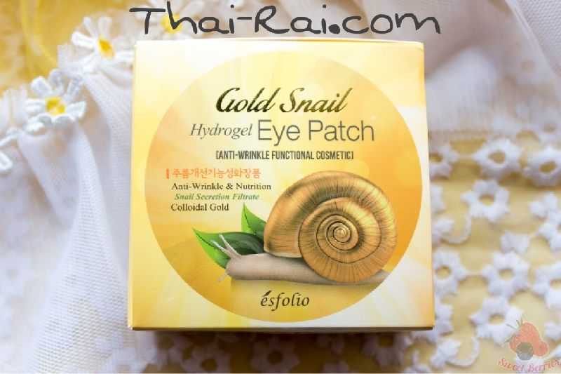 Esfolio gold snail hydrogel eye patch