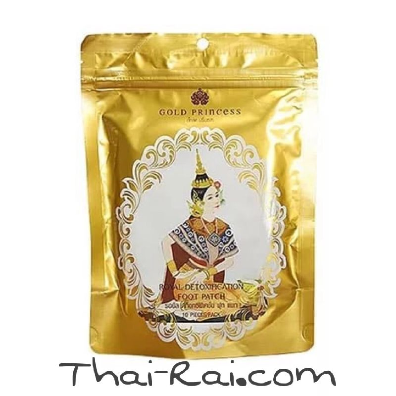 Gold Princess Detoxification