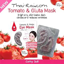 baby bright eye mask tomato & gluta