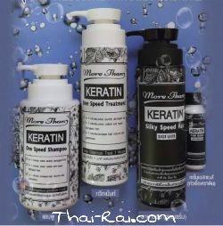More than Keratin Set