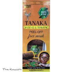 Thai Kinaree Tanaka Ginseng & Turmeric Peel-off Face Mask