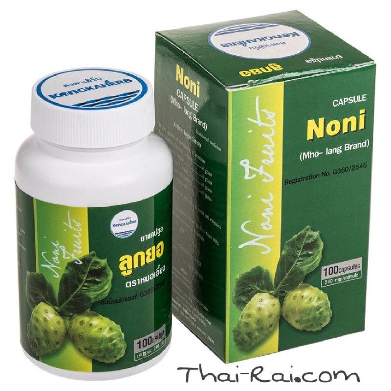 Витаминный комплекс капсулы Нони