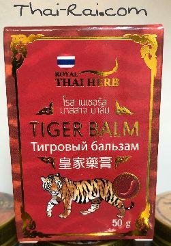 Красный тигровый бальзам