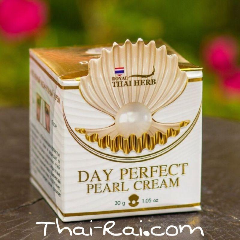 royal thai herb day perfect cream
