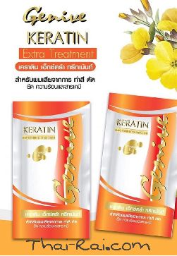 genive keratin extra treatment