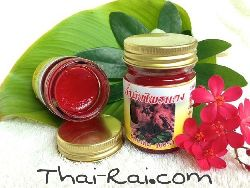 Тайский бальзам кулаб