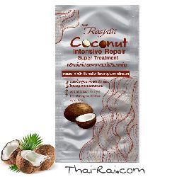 isme rasyan coconut intensive repair super treatment