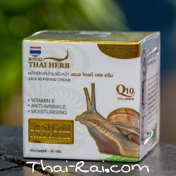 royal thai herb skin reparing cream