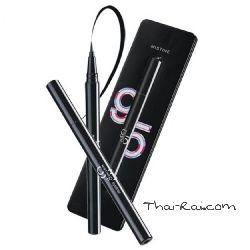 Mistine 9 to 5 matte auto pen eyeliner