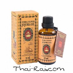 Madam Heng jojoba oil