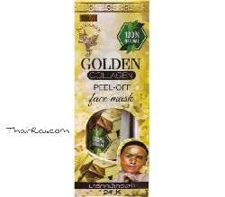 Thai Kinaree Golden Peel-Off Mask