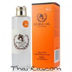 horse oil aqua ultra moisturizing water lotion