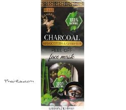 Thai Kinaree Charcoal Mangosteen & Centella Peel-off Face Mask