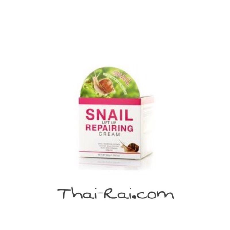 snail repairing lift up cream