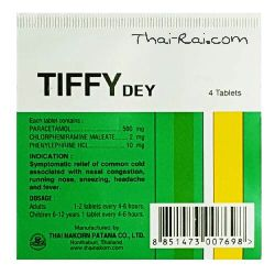 Tiffy Dey (4 таблетки)