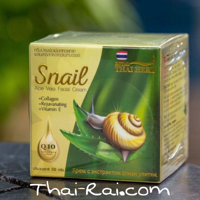 royal thai herb Aloe Vera facial cream