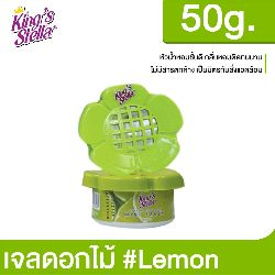 Kings stella crystal clear gel mini fresh lemon