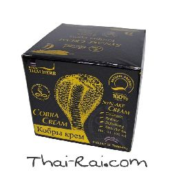 Royal thai herb cobra cream