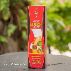 Thai Kinaree hot firming cream