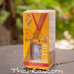 Thai Kinaree anti aging gold serum