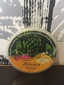 Скраб с бананом Banana Scrub