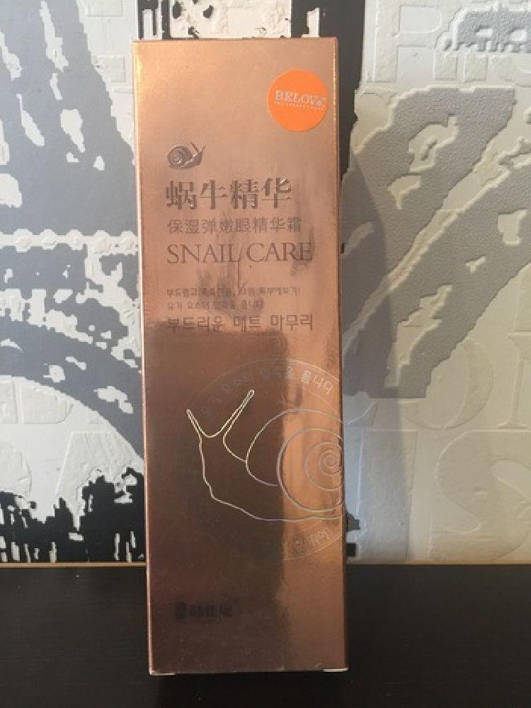 Эмульсия Han Jia Ne Snail Care Facial Emulsion Belov