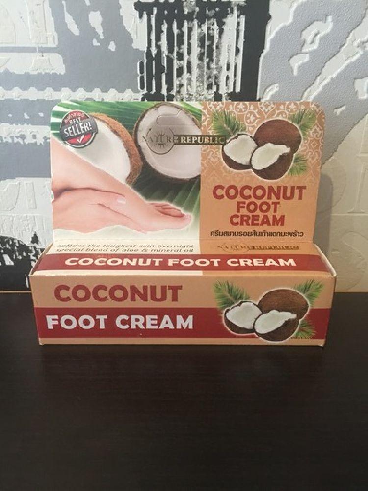 Крем для ног с кокосом