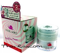 Bm.B Snail Gold Pink Face Cream 15мл