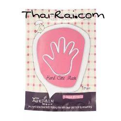Маска-перчатки для рук с Жемчужной пудрой Hand Care Mask