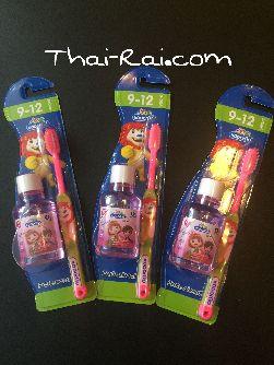Зубная щетка для детей от 6 до 9 лет с ополаскивателем