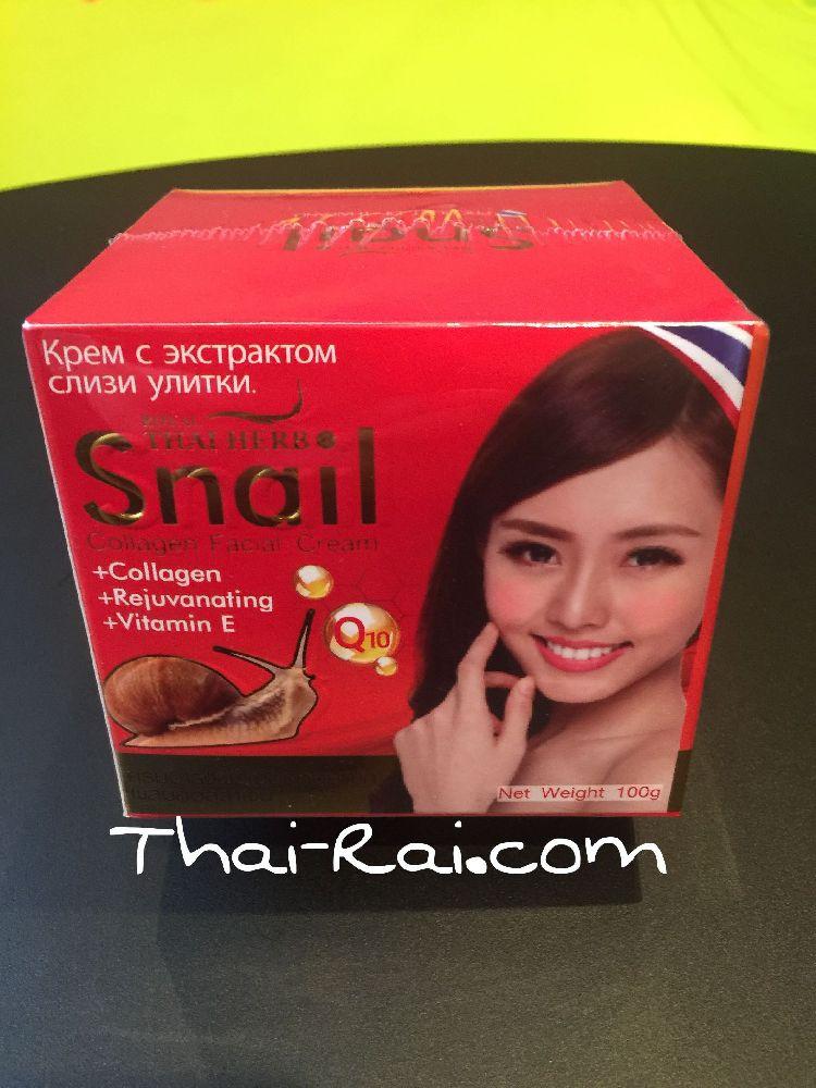 Thai Herb Snail крем