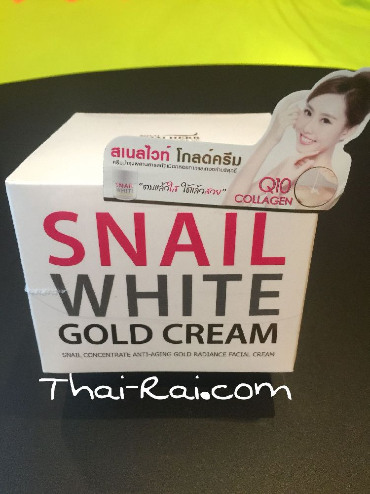 Крем Snail White Gold Cream Q10 Collagen