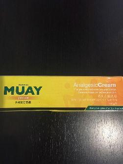 Лечебный крем Muay 100 гр