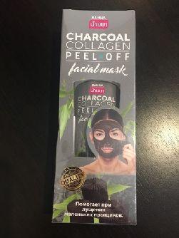 Крем-маска для лица Banna с углем бамбука