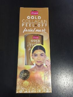 Маска для лица Banna с экстрактом золота