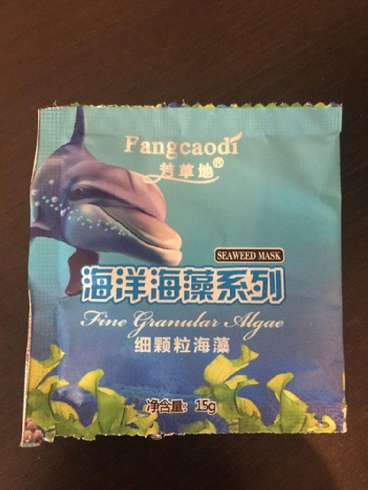 Порошковая маска для лица FangCaodi с водорослями