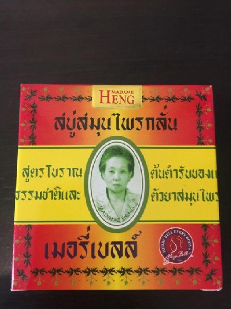 Травяное мыло Мадам Хёнг