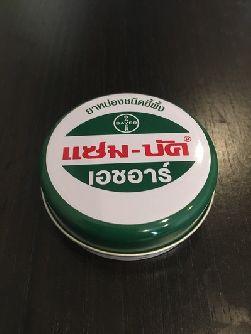 Бальзам Zam Buk от комаров 18 гр