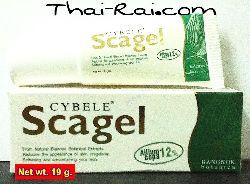 Гель для удаления всех видов шрамов Scagel 19 гр